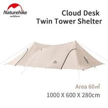 Naturebike-tente de Camping grande tour, 60 mètres carrés, auvent de fête en plein air, auvent pour famille, voyage 150D étanche