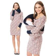 Новинка года; Одежда для беременных; топы с капюшоном для беременных; футболка; зимнее Грудное вскармливание; осенняя одежда для беременных