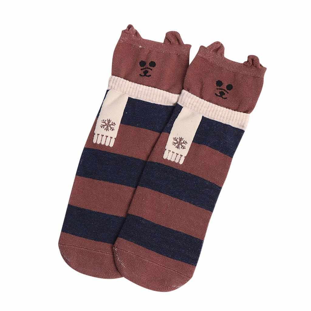 Frauen strumpf cartoon tier striped gestrickte boden lange strumpf dicke winter warme oberschenkel hohe besatzdichte medias de mujer чулки