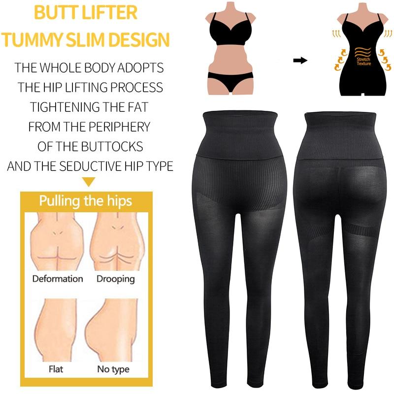 Image 4 - High Waist Leg Shapewear Anti Cellulite Compression Leggings Body Shaper Thigh Slimmer Slimming Tummy Control Fitness PantiesControl Panties   -