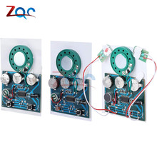 30 Seconds Photosensitive Sound Voice Audio Music Recordable Recorder Board Chip Programmable Music Module for Greeting Card DIY