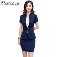 Dushicolorful юбка костюм женский комплект из двух предметов с коротким рукавом офисная одежда Дамская мини юбка комплект летняя черная деловая униформа