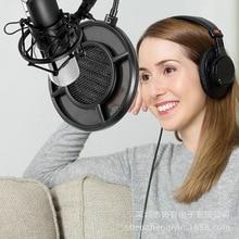 Qi Инь PS-1 микрофон K песня трафарет поп-фильтр якорь живого ветра доказательство чистая записывающее оборудование производители