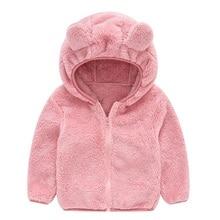 Baby Boy Girl Clothes Fleece Winter Autumn Toddler Kids Cute Ear Zipper Solid Thick Hooded Coat Warm Outwear New