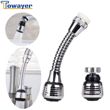 360 Degree Swivel Kitchen Faucet Aerator Adjustable Dual Mode Sprayer Filter Diffuser Water Saving Nozzle Faucet Connector