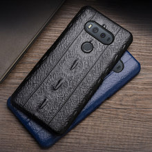 Leather Phone Case For LG V50 V10 V20 V30 V40 Cowhide Sturgeon Texture Case For G3 G4 G5 G6 G7 G8 G8s ThinQ Q6 Q7 Q8 Back cover(China)