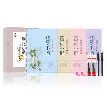 Adult pen script Chinese Characters Notebook Chinese Calligraphy Pen Regular Writing Notebook School&office supplies - DISCOUNT ITEM  29% OFF All Category
