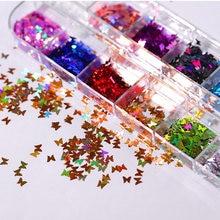 Блеск для ногтей 3d хлопья ломтики зеркальные Блестящие бабочки