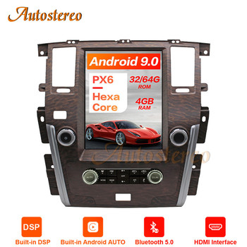 13.6 Android 9 Tesla style Car GPS Navigation For Infiniti QX80 2016-2020 Multimedia Head Unit No DVD Player Radio Tape Recorder image