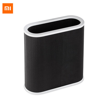 Xiaomi Mijia Filter For MJXFJ-300-G1 Filter Fresh Air System Integrated Filter Ozone removal filter element