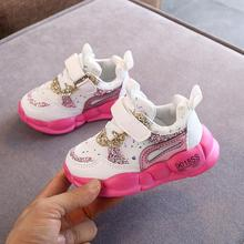 New Spring Autumn Kids Shoes Mesh Color Matching Children's