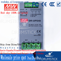 nice MEAN WELL 2Pack DR UPS40 Meanwell 24V40A switching power source rail DC UPS module