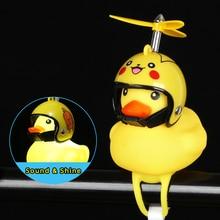 Creative Children Bicycle Duck Bell Warning Light Broken Wind Decoration Mtb Road Bike Moto Accessories Toys