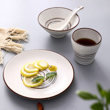 Japanese tableware, thread, hand-painted tableware platform, four-piece dining table, ceramic bowl, shallow plate, spoon, cup