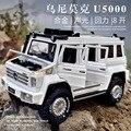 Игрушечный автомобиль из 1:28 сплава UNIMOG U500 грузовик сплав модель высота моделирования 1/32 грузовик фургон литье под давлением звук и светиль...