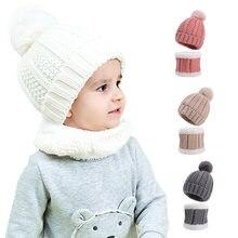 Сохраняющая тепло детская шапка головной платок вязаная шарф