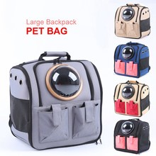 Large Backpack Pet Space for Dog Cat Portable Bag Breathable 5 Colors Supplies Drop shipping