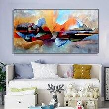 צבעי מים אדון מודרני מופשט דתיים יד צבוע שמן לסלון קיר אמנות תמונת בד ציור