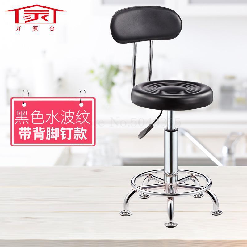 Вращающийся подъемный стул для салона, высокий барный стул, домашний модный креативный красивый круглый стул, вращающийся барный стул - Цвет: D1