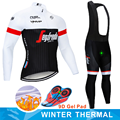 Треккинг SEGAFREDO 2020 зимний теплый флисовый комплект Джерси для велоспорта термальная одежда для велоспорта Mtb Одежда для верховой езды Ropa ...