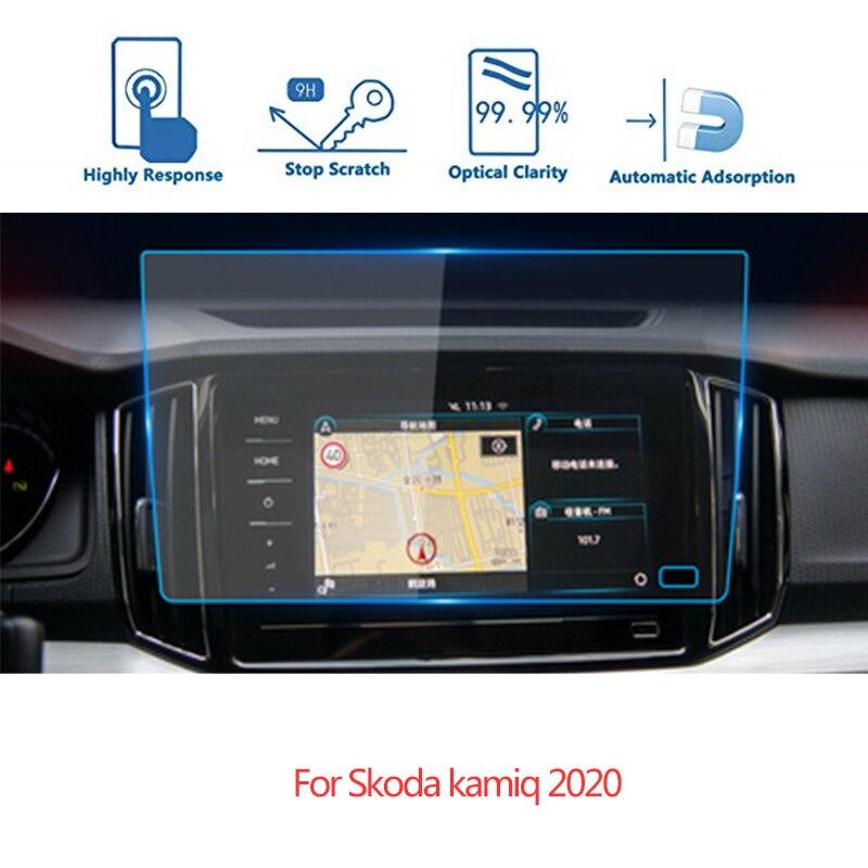 Купить защита экрана навигации для skoda kamiq2020 центральное управление