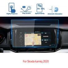 Защита экрана навигации для skoda kamiq2020 центральное управление