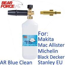 Bico de espuma para lavar o carro, bico lançador de espuma em neve para makita mac alister michelin decoração preta stanley ar blue limpo e limpo