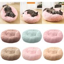 Искусственный мех собака кровать теплый флис кровать собаки кошка кровать питомник бублика для средних и маленьких собак самонагрев крытый круглый собака подушка