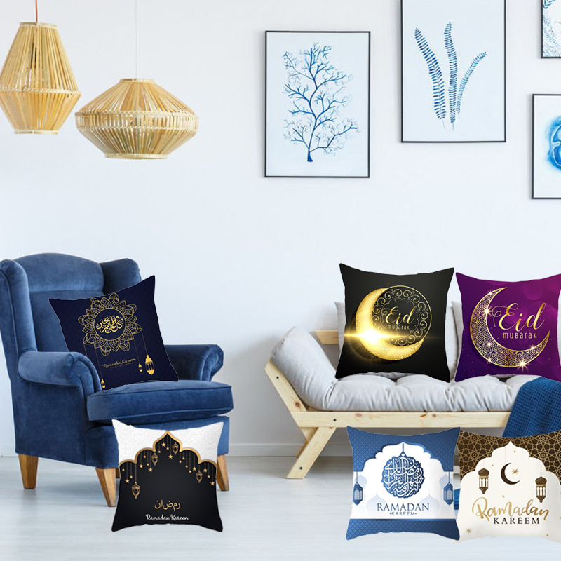 Chicinlife 1Pcs 45X45CM Ramadan Kareem Pillow Case Cushion Cover Eid Mubarak Home Sofa Decoration Islam Muslim Eid Party Supplie
