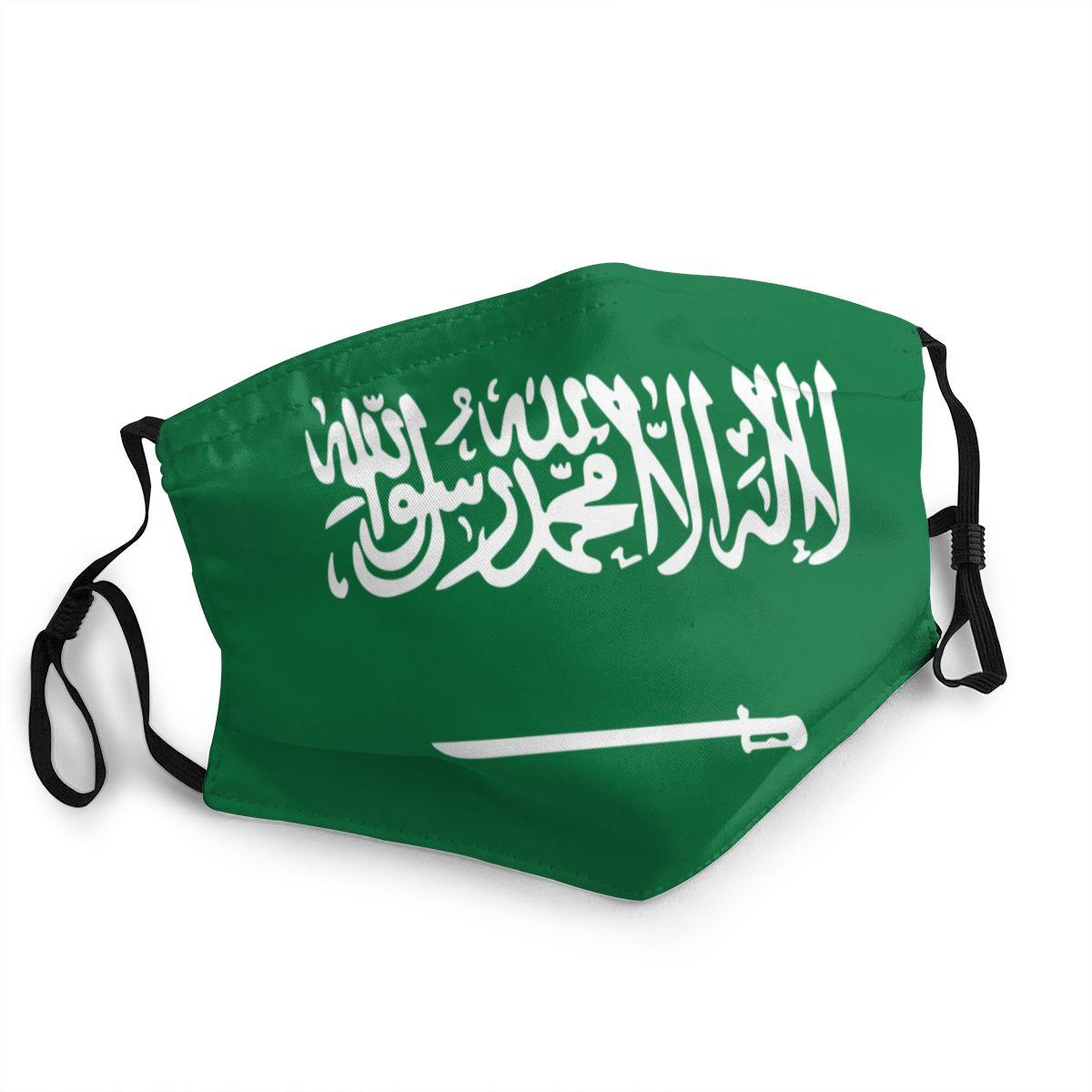 Saudi Arabia Flag Adult Non-Disposable Face Mask Anti Haze Dust Protection Cover Respirator