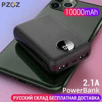 PZOZ 10000 mAh Banco de Potência Dual USB Do Telefone Móvel Carregador de Carga Rápida carregador de Bateria Externa Para O iphone xiaomi mi Portátil mi ni powerBank