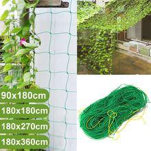 Садовая зеленая нейлоновая сетка для альпинизма, садовая сетка для выращивания, инструменты для ухода за растениями, 4 размера