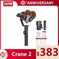 Официальный Стабилизатор камеры ZHIYUN Crane 2  3-осевой Стабилизатор камеры с контролем фокуса для всех моделей зеркальных камер DSLR