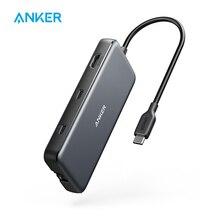 Anker USB C концентратор, Мощность расширить 8 в 1 взаимный обмен данными между компьютером и периферийными устройствами C адаптер переменного то...