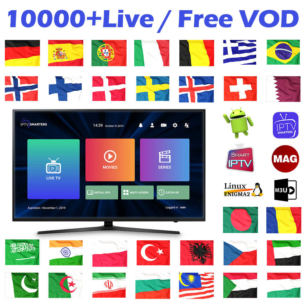 IPTV Alemania suscripción holandesa árabe griego IPTV Suecia Noruega Finlandia Portugal IPTV para España M3u Italia Albania Turquía IP TV
