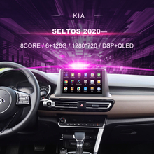 Auto DVD Für Kia Seltos ( 2020 ---) Auto Radio Multimedia Video Player Navigation GPS Android 10,0 Doppel Din