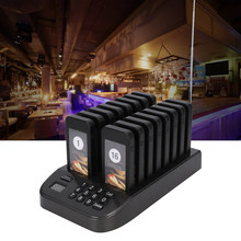 SU-66S 1 to 16 Wireless Pager Waiting System Restaurant Queuing Calling System 100-240V Low Battery Reminder Light Rotation