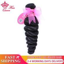 100 Human Hair Brazilian Loose Wave Bundles 1 3 4 Natural Color 1B Remy Weave Fast