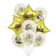 Eid mubarak Globo islámico musulmán, decoración de fiesta de año nuevo, papel de confeti dorado transparente plateado, cartel de estrellas impresas