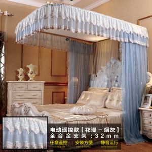 Image 5 - Moda elétrica mosquito net casa 1.8 m cama ferroviário polia nova grossa princesa cortinas cama mosquiteiro decoração para casa