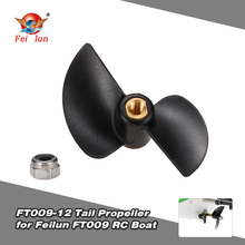 New Original Feilun FT009-12 Tail Propeller Boat Spare Part for Feilun FT009 RC Boat