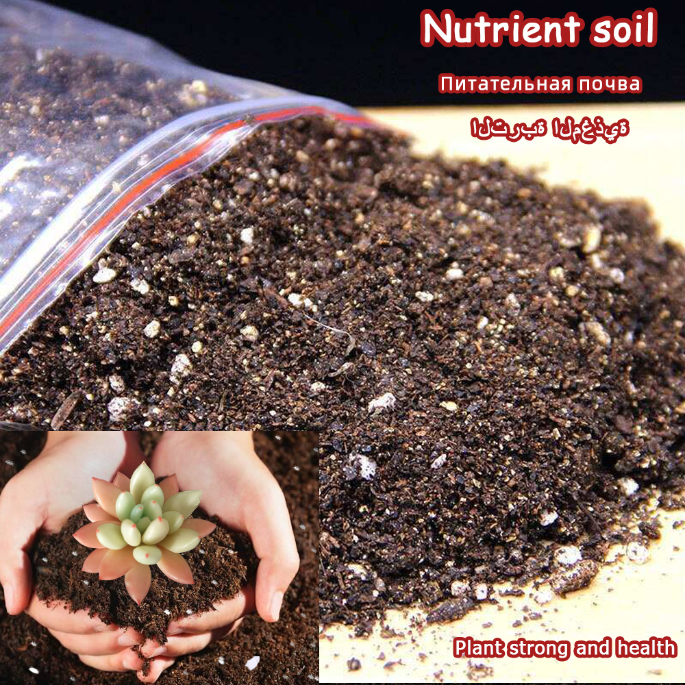 100g (0.5L)Nutrient Soil Rich Fertilizer NPK For Plant Flower Succulent Garden Bonsai