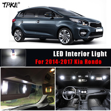 TPKE 8Pcs Interior LED Lights Package White Kit fit For 2014 2017 Kia Rondo Map Dome Trunk License Plate Light
