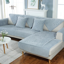 Modern Velvet Sofa Couch Cover Non-slip Thick Plush Warm Cushion Corner Sofa Towel Embroidery Seat Covers For Living Room Lounge