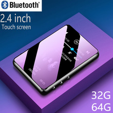 Bluetooth 5.0 mp3 player 2.4inch full touch screen built in speaker with e book FM radio voice recorder video playback