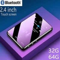 Reproductor de mp3 Bluetooth 5,0, pantalla completamente táctil de 2,4 pulgadas, con altavoz incorporado e-book, radio FM, grabadora de voz, reproducción de video