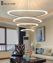 Акриловый светодиодный подвесной светильник с 4 кольцами современная