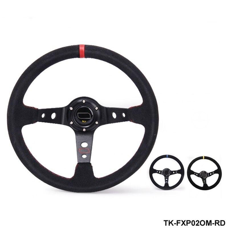 שונה הגה זמש עור הגה מירוץ מכוניות הגה TK-FXP02OM