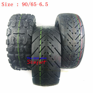 Image 2 - 11 inch 90/65 6.5 city Road Off road Tire Inflatable Tubeless Tyre for Dualtron Thunder Electric Scooter Speedual Plus Zero 11X