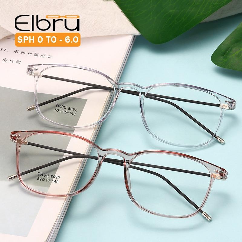 Elbru Classic Rivets Myopia Glasses Men Women Colorful Glasses Frame With Degree -1 -1.5 -2 -2.5 -3 -3.5 -4 -4.5 -5.0 -5.5 -6.0